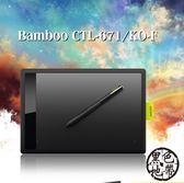 繪圖板 wacom數位板ctl671手繪板 Bamboo學習板 zone  ~黑色地帶