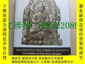 二手書博民逛書店【罕見】《來自韓國和日本早期佛教藝術》2003年初版 Transmitting the Forms of Divi