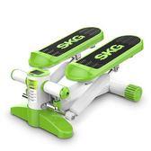 踏步機液壓腳踏機瘦腿健身器材靜音家用 igo 全館免運
