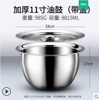 罐子不銹鋼豬油罐大容量儲油裝油罐子帶蓋商用廚房耐高溫調料缸家用盒 618特惠