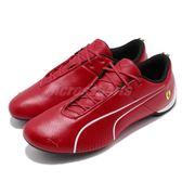 Puma 休閒鞋 SF Future Cat Ultra 紅 白 法拉利 賽車概念 運動鞋 男鞋【PUMP306】 30624101