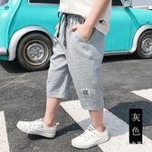 兒童短褲寶寶薄款男童2020新款夏季外穿童裝七分褲子休閒中大童 KP1305【Pink 中大尺碼】