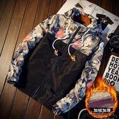 夾克外套 秋冬男士加絨加厚棉衣服韓版修身連帽夾克保暖棒球服潮男青年外套 二度3C