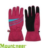 【Mountneer 山林 PRIMALOFT防水觸控手套《桃紅/水藍》】12G08/防風透氣/保暖/騎車手套★滿額送