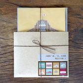 古蹟的顏色–台南篇明信片套組 A【老屋顏工作室】