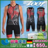 【超值優惠】 CALI 男款超低水阻全拉鐵人連身衣 Z180601403 + 德國樂活運動軟膏