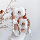 簡約白色復古天使珍珠掛鏈AirPods保...