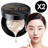 【韓國LUNA】完美保濕精華爆水粉餅KYE聯名限定款2盒入#21白皙