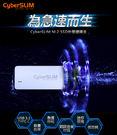 CyberSLIM  M2 固態硬碟外接盒USB3.1 Type-C 可加購威剛 M.2 SSD 128G $999