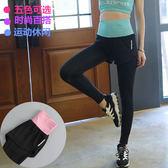 速干高腰健身褲女透氣薄款運動長褲女士跑步修身彈力瑜伽褲