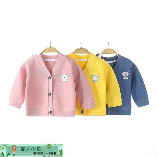 兒童針織衫 寶寶針織衫開衫春秋嬰兒V領外套男童女童對襟上衣洋氣小童薄款潮 麗人印象 免運