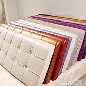 床頭板軟包靠背布藝床頭靠墊大靠背榻榻米拆洗雙人床頭罩簡約現代 1995生活雜貨NMS