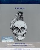 【停看聽音響唱片】【BD】Eason's Life 陳奕迅2013演唱會
