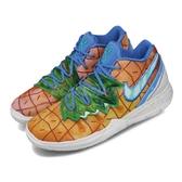 Nike Kyrie 5 SBSP PS Pineapple House 橘 藍 童鞋 中童鞋 海綿寶寶 籃球鞋 運動鞋【PUMP306】 CN4501-800