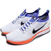 【五折特賣】Nike 慢跑鞋 Air Zoom Mariah Flyknit Racer 白 橘 藍 黑勾 飛線編織 男鞋 【PUMP306】 918264-100
