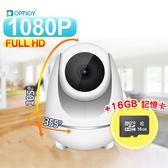 OPTJOY 1080P Wi-Fi智能追蹤巡航旋轉監視網路攝影機 (QC21) - 16G超值組