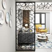 全館85折北歐創意鐵藝隔斷屏風客廳裝飾餐廳時尚精美簡約門花鐵藝窗花玄關