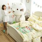 床包兩用被組 / 雙人加大【麻吉貓野餐派對米】含兩件枕套  100%精梳棉  戀家小舖AAL315