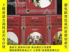 二手書博民逛書店英文版罕見紅樓夢(全4冊)全四冊 A Dream of Red