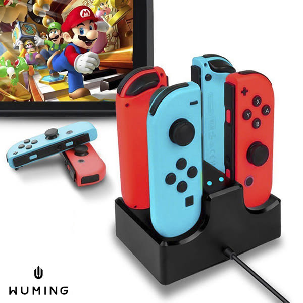 Switch 四合一 搖桿 充電座 JOY-CON 手把 充電器 座充 USB 任天堂 Nintendo NS 瑪莉歐 遊戲 『無名』 N02100