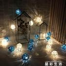 LED彩燈LED小彩燈閃燈串燈藤球燈浪漫少女心網紅燈房間臥室裝飾燈星星燈 晶彩