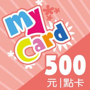 智冠科技 MyCard 500點 點數卡 - 可刷卡【嘉炫電腦JustHsuan】