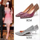 婚鞋伴娘2018新款紅色亮片銀色新娘單鞋 5cm漸變尖頭高跟鞋女細跟 晴光小語