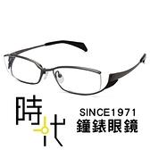 【台南 時代眼鏡 Japonism】日本製 光學眼鏡鏡框 日本純鈦 JN-665 C02 造型框 長方形鏡框眼鏡 55mm 鐵灰