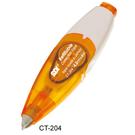 【奇奇文具】手牌SDI CT-204/CT-205/CT-206 輕鬆按修正帶/立可帶
