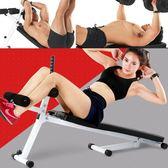 調整型平行啞鈴椅.拉腹式雙角度仰臥板.舉重床健腹機器舉重椅啞鈴凳運動健身器材推薦哪裡買ptt