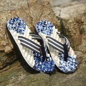 涼拖鞋男 夏天男拖鞋人字拖男涼拖鞋防滑軟底時尚外穿按摩迷彩沙灘