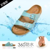 拖鞋.防水雙帶撞色休閒拖鞋-藍-FM時尚美鞋-訂製款.Stage