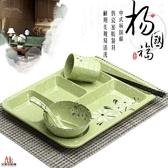 楊國福A5密胺快餐盤學生食堂餐盤分格塑料飯盤六格長方形仿瓷餐具 限時85折