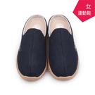 【A.MOUR 經典手工鞋】運動鞋系列- 藍 /懶人鞋 / 運動鞋 / 嚴選透氣布 / 柔軟透氣 /DH-8002