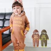 長袖連身衣 字母 鋪棉 連帽 保暖 男寶寶 女寶寶 爬服 哈衣 Augelute Baby 50502