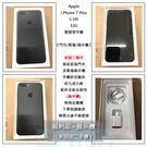 3期0利率【拆封福利品】 Apple I Phone 7 Plus 32G iPhone Touch ID 指紋辨識 雙1200萬畫素 智慧型手機