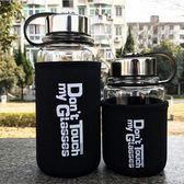 玻璃杯泡茶杯運動水杯手提杯保溫玻璃杯便攜大容量水杯耐熱運動 免運快速出貨