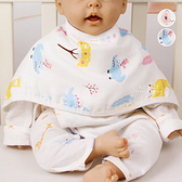 多功能紗布披肩式餵奶巾打嗝巾 蓋毯