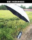 1.8米2米萬向釣魚傘防雨防紫外線戶外遮...