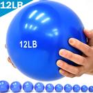 重力球12磅.軟式沙球重量藥球.瑜珈球韻律球抗力球健身球灌沙球裝沙球Toning Ball呆球推薦哪裡買ptt