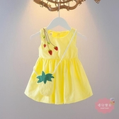 兒童洋裝 女寶寶夏裝1-3歲吊帶裙裙子夏季兒童小公主6女童女孩連身裙夏【快速出貨】