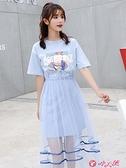 網紗連身裙 連身裙女2021年新款夏天閨蜜裝洋氣超仙女森系網紗裙子短袖兩件套 小天使