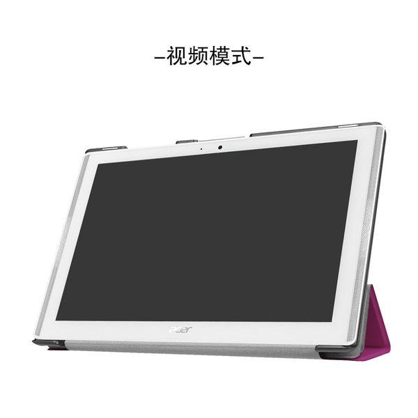 88柑仔店~宏基Acer Tab 10平板保護套 B3-A40防摔外殼包 10.1英寸超薄皮套