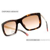 EMPORIO ARMANI 太陽眼鏡 EA4017F 502613 (琥珀金) 時尚大方框 墨鏡 # 金橘眼鏡