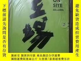 二手書博民逛書店【罕見】在場:2015李綱:2015-Li Gang 李綱Y56