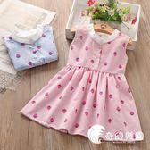 女童洋裝-女童背心連身裙2018夏季新款兒童條紋無袖裙韓版寶寶草莓甜美裙子-奇幻樂園