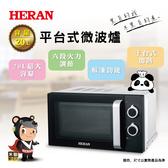 HERAN 禾聯 35公升 鑽石背板智能電子式烤箱 HEO-35K1