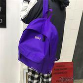 包書包女正正正韓原宿 高中學生背包潮森系後背包 街頭布衣