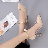 涼鞋女夏春季正韓百搭尖頭高跟單鞋珍珠時尚中空女鞋子潮 森雅誠品