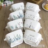 水果沙拉碗創意甜品碗卡通碗早餐碗麥片碗泡面碗湯面碗大號雙耳碗 【快速出貨】